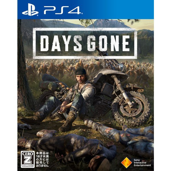 (中古)(PS4) Days Gone  (管理番号:406277)