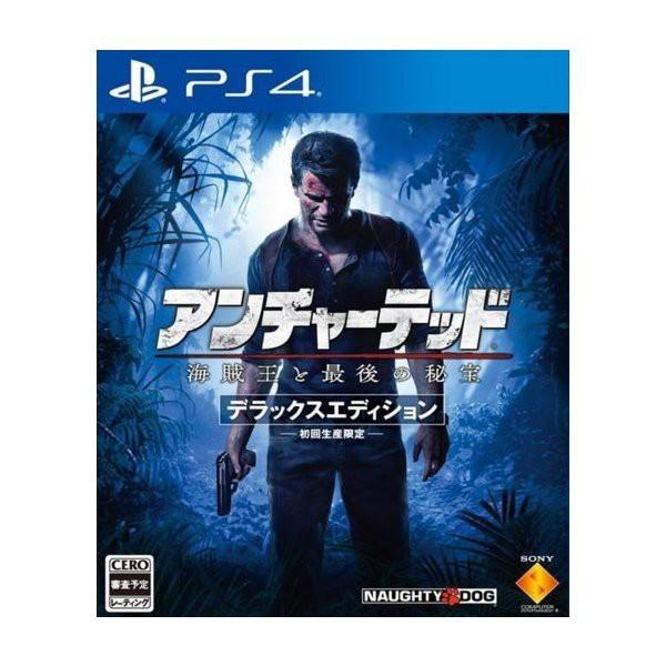 【中古】(PS4)アンチャーテッド 海賊王と最後の秘...