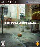 【中古】(PS3) TOKYO JUNGLE (トーキョージャング...