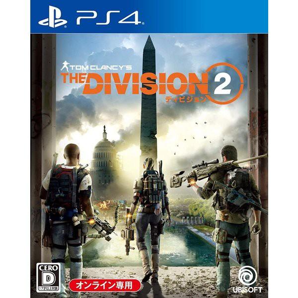 (中古)(PS4) ディビジョン2  (管理番号:406229)