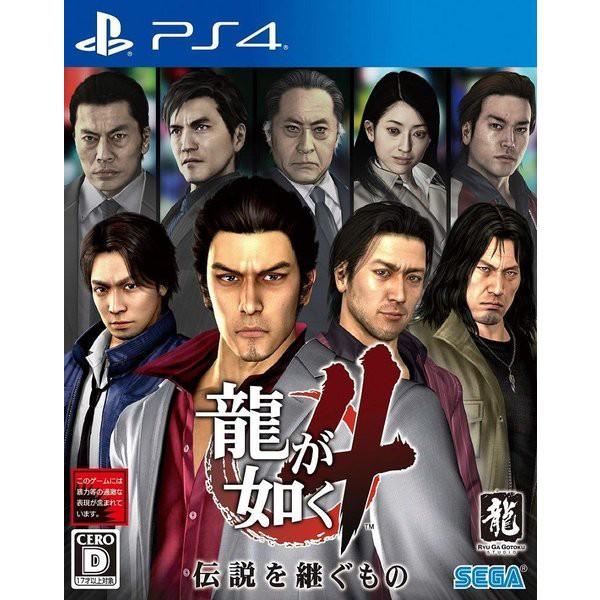 (中古)(PS4) 龍が如く4 伝説を継ぐもの  (管理番...