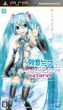 【中古】(PSP) 初音ミク -Project DIVA- extend (...