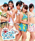 【中古】ポニーテールとシュシュ(Type-A)(DVD付) ...