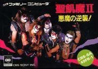 【中古】(FC) 聖飢魔2 悪魔の逆襲 (管理:9684)