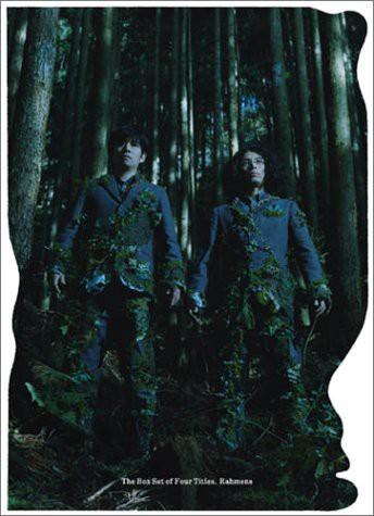 【中古】ラーメンズ DVD-BOX /  (管理:60203)
