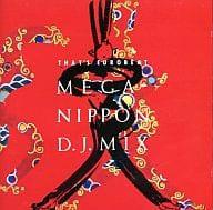(中古)(CD)オムニバス(キングコング&/(廃盤)ザ...