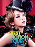 【中古】namie amuro BEST FICTION TOUR 2008-200...