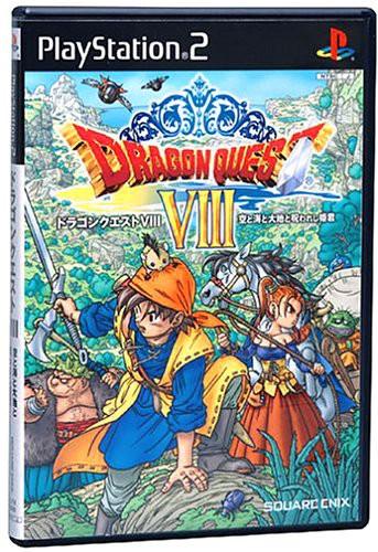 【中古】(PS2) ドラゴンクエストVIII 空と海と大...