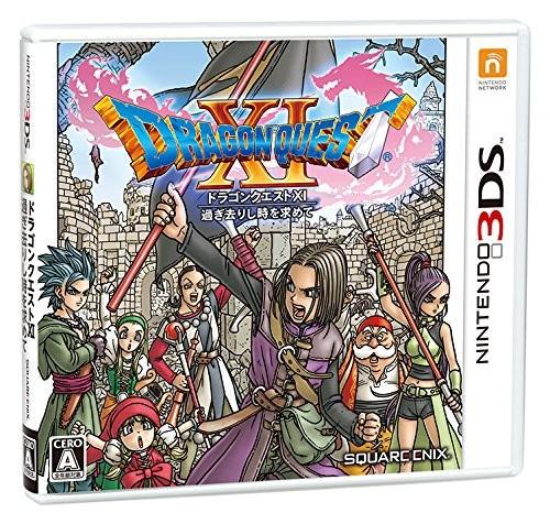 【中古】(3DS) ドラゴンクエストXI 過ぎ去りし時...