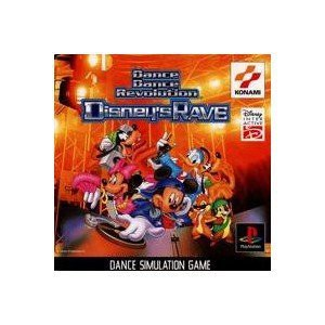 【中古】(PS)  Dance Dance Revolution Disney'S...
