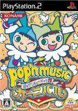 【中古】(PS2) ポップンミュージック13 カーニバ...