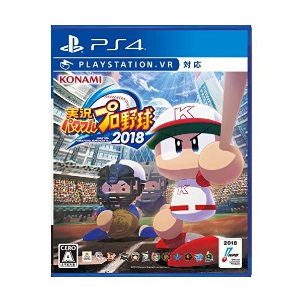 (中古)(PS4) 実況パワフルプロ野球2018 (管理番号...