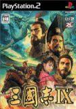【中古】(PS2) 三國志IX(管理:41499)