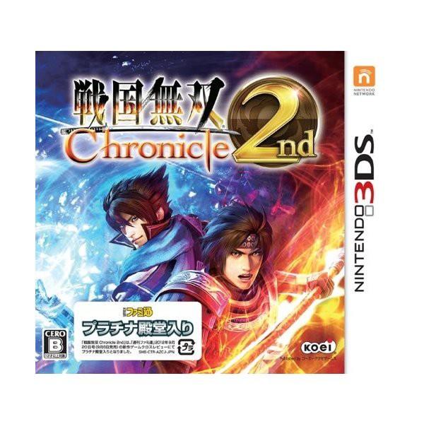 【中古】(3DS) 戦国無双 Chronicle 2nd  (管理:4...