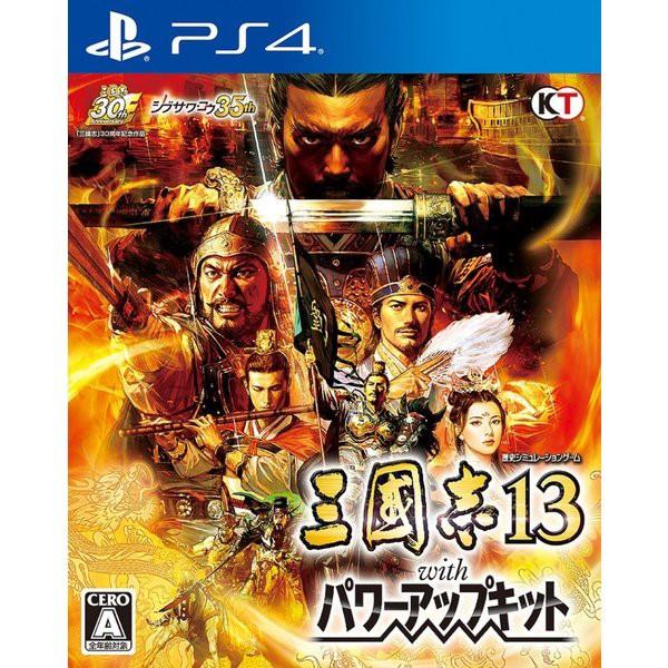 【中古】(PS4)三國志13 with パワーアップキット ...