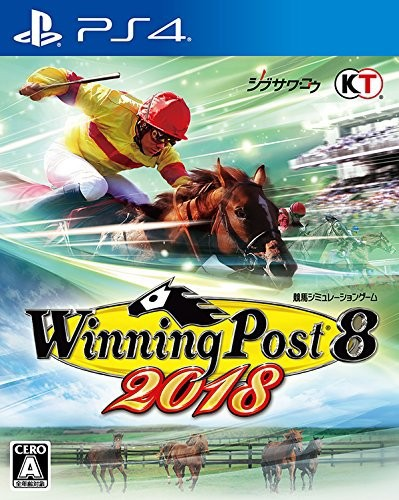 (中古)(PS4) Winning Post 8 2018 (管理番号:4057...