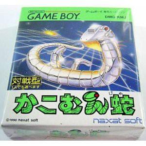 【中古】(GB) かこむん蛇 ( 管理:6068)