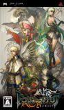 【中古】(PSP) ドラグナーズアリア 竜が眠るまで ...