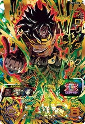 (中古)スーパードラゴンボールヒーローズ UM10-04...