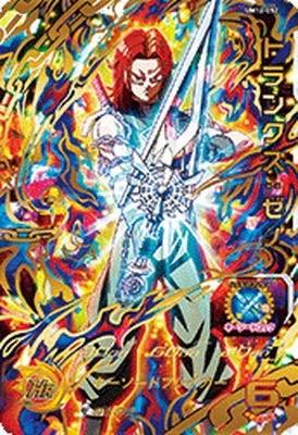 (中古)スーパードラゴンボールヒーローズ UM12-05...