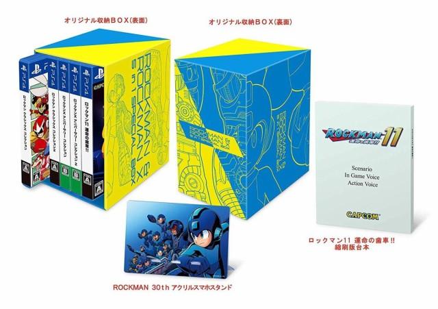 (新品)(PS4)ロックマン&ロックマンX 5in1 スペシ...