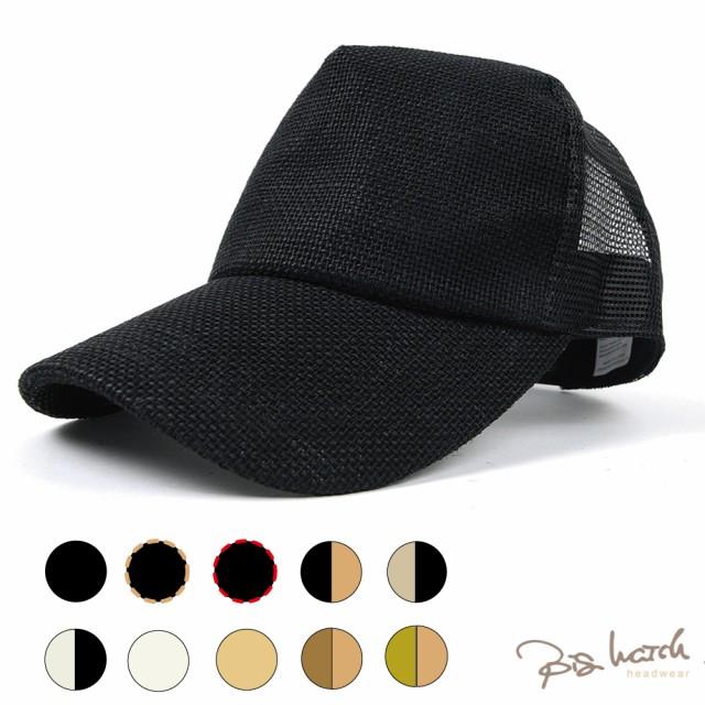 BIGWATCH正規品 大きいサイズ 帽子 メンズ 大きい...