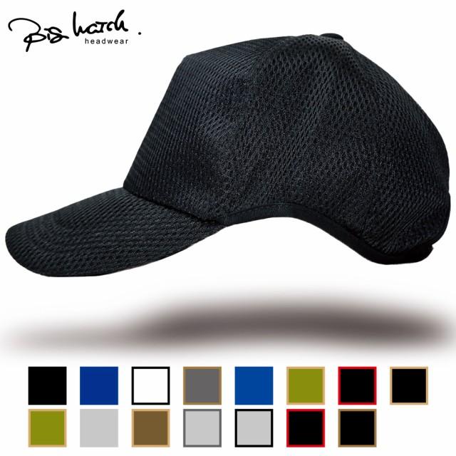 BIGWATCH正規品 大きいサイズ 帽子 メンズ 無地 ...