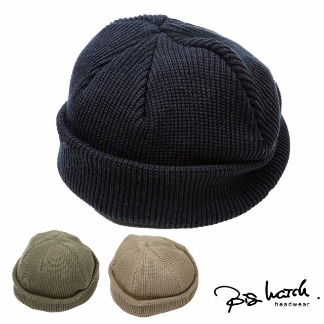 大きいサイズ メンズ 帽子 L XL ショートワッチ B...