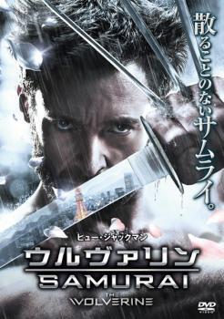 ケース無:: ウルヴァリン SAMURAI 中古DVD レンタ...
