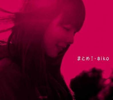 ケース無:: aiko まとめ I  中古CD レンタル落ち
