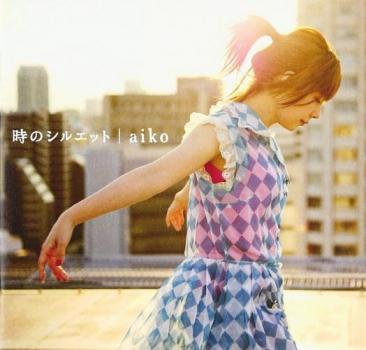ケース無:: aiko 時のシルエット  中古CD レンタ...