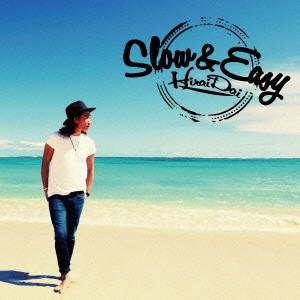 ケース無:: 平井大 Slow & Easy  中古CD レンタル...