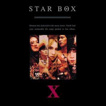 ケース無:: X JAPAN STAR BOX  中古CD レンタル落...