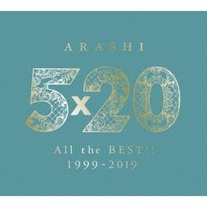 送料無料 5×20 All the BEST!! 1999-2019 4CD+DV...