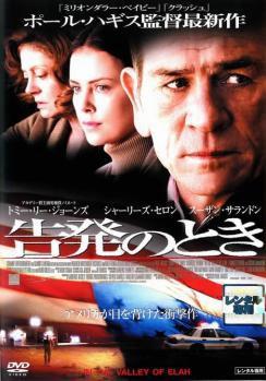 cs::ケース無:: 告発のとき 中古DVD レンタル落ち...