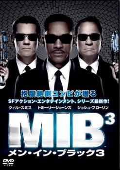 cs::ケース無:: MIB メン・イン・ブラック 3 中古...