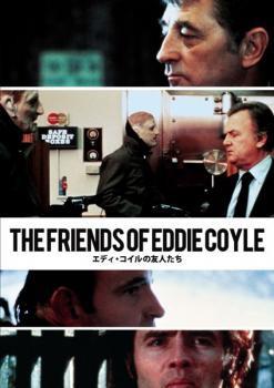 cs::ケース無:: エディ・コイルの友人たち 中古DV...