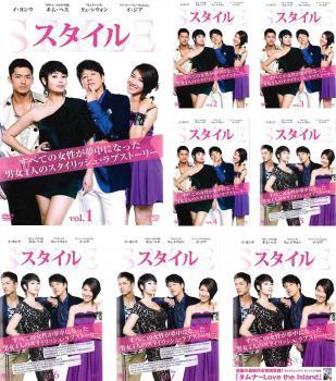 スタイル 全8枚 第1話〜最終話【字幕】 中古DVD ...