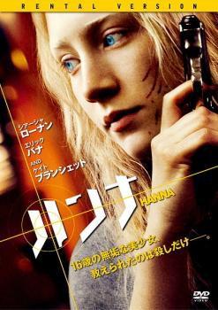 cs::ケース無:: ハンナ 中古DVD レンタル落ち