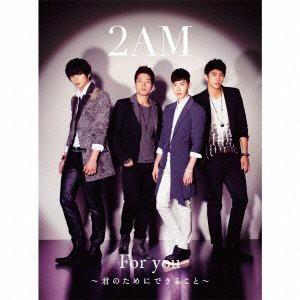 cs::For you 君のためにできること CD+DVD 初回生...