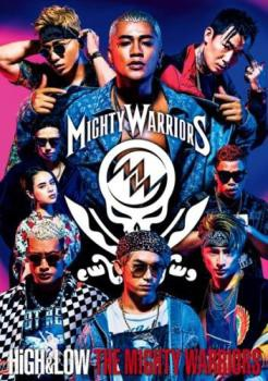 HiGH&LOW THE MIGHTY WARRIORS 中古DVD レンタル...