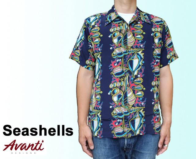AVANTI アヴァンティ アロハシャツ 「Seashells」...
