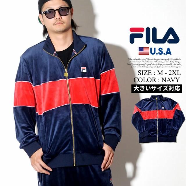 94fffd86a2b FILA フィラ ベロア トラックジャケット メンズ 大きいサイズ ロゴ ライン スポーツ ストリート系 ヒップホップ ファッション