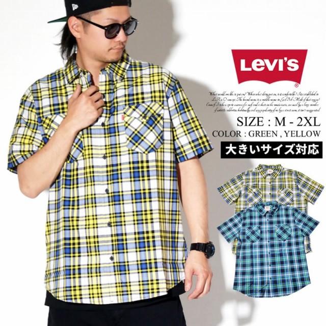 b59848051bc50b Levis リーバイス チェック柄 半袖シャツ メンズ 大きいサイズ ストリート系 カジュアル ファッション 3LGSW1396CC 服 通販