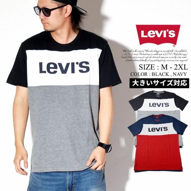 ffb2ecd400d498 Levis リーバイス Tシャツ メンズ 大きいサイズ 半袖 ロゴ ストリート系 カジュアル ファッション 3LGSK1346CC 服 通販