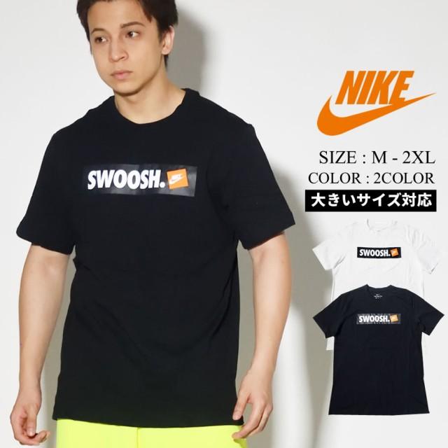 ナイキ Tシャツ メンズ 半袖 NIKE