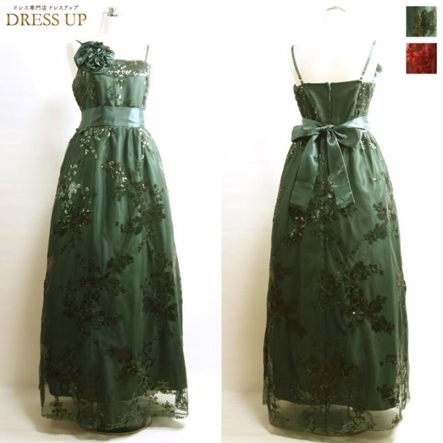 [送料無料] カラードレス クリスマス衣装 緑 黒 ...