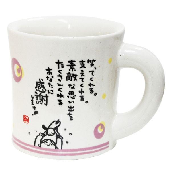 マグカップ ひとことまぐ 感謝 AR0604026