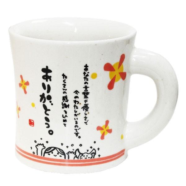 マグカップ・湯のみ・タンブラーWマグカップ ひと...