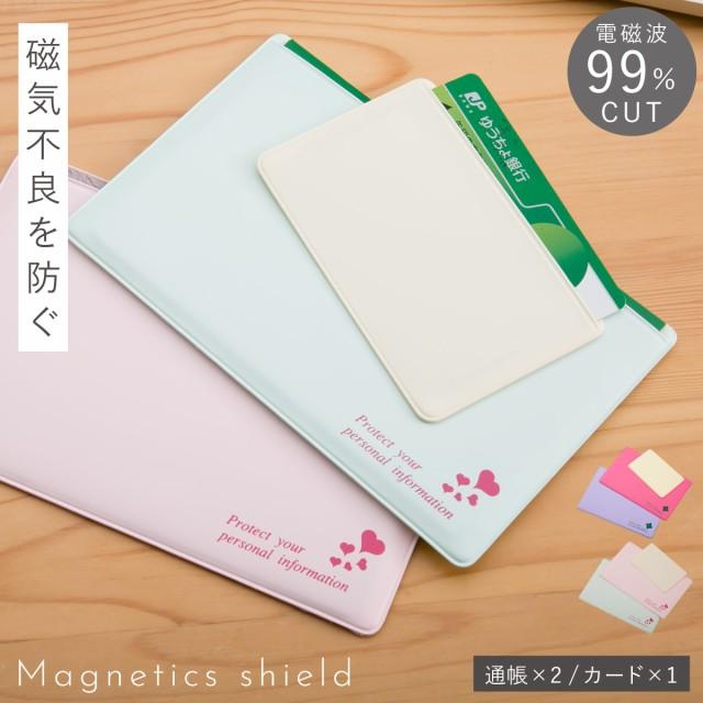 収納グッズW カードケース・ポーチW収納グッズW通...